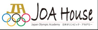 Virtual JOA House